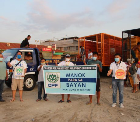 CPF Donates 2nd Batch of 10,000 Live Chicken to the Municipality of Paniqui