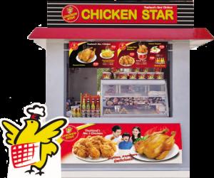 Chicken-Star-Stall