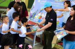 CPF: School Gift Giving