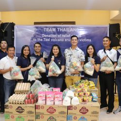 Donation for the Taal Volcano Eruption