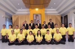 CPF Honored His Majesty the King Rama X